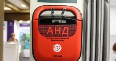 Санкт-Петербургский учебный центр медицины ЧСиБЖ объявляет набор учебной группы для прохождения курса «Базовый» + Basic life support and Automated external defibrillation for providers (BLS/AED provider)  29 февраля — 01 марта 2020 года