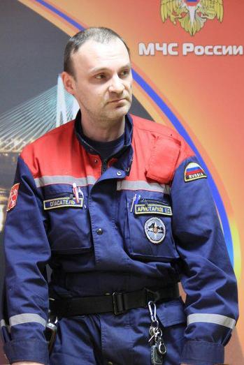 Аристархов Евгений Сергеевич