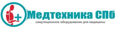 2021 Логотип Медтехника СПб 1