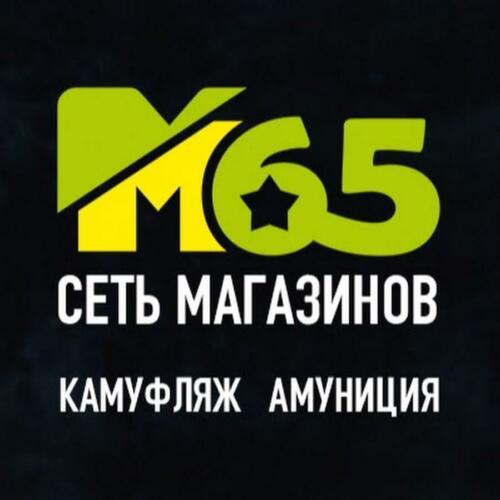 2021 Логотип М65